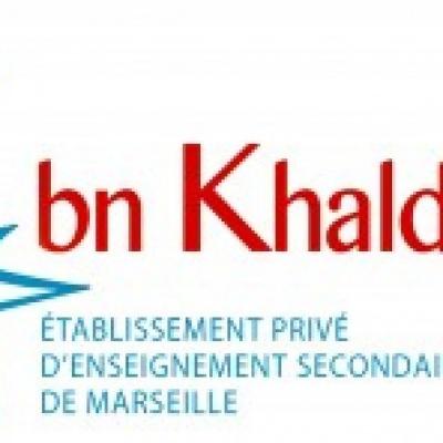 Marseille : le collège coranique sous contrat avec l'Etat